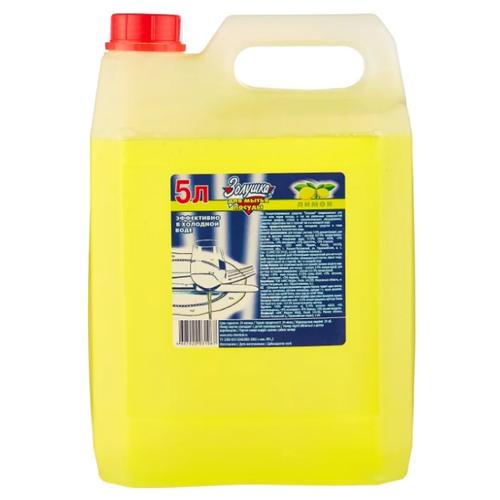 Фото - Золушка Средство для мытья посуды Лимон, 5 л frosch средство для мытья посуды зелёный лимон 0 5 л