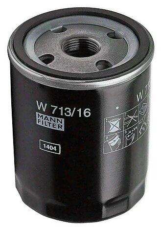 Масляный фильтр MANNFILTER W713/16