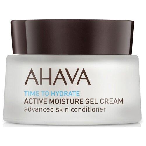 AHAVA Time To Hydrate Active Moisture Gel Cream активно увлажняющий гель-крем для лица, 50 мл chi luxury black seed oil curl defining cream gel