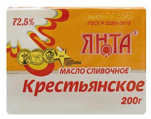 ЯНТА Масло сливочное Крестьянское 72.5%, 200 г