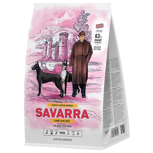 Фото - Сухой корм для собак SAVARRA ягненок, с рисом 3 кг (для крупных пород) сухой корм для щенков savarra индейка с рисом 3 кг