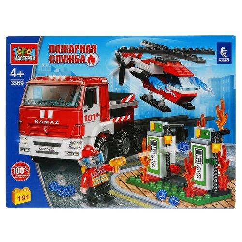 Купить Конструктор ГОРОД МАСТЕРОВ Пожарная служба 3569 Пожарный Камаз перевозчик с вертолетом, Конструкторы