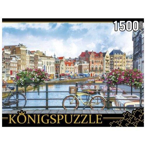 Фото - Пазл Рыжий кот Konigspuzzle Нидерланды Амстердам (ГИК1500-8479), 1500 дет. коробка рыжий кот 33х20х13см 8 5л д хранения обуви пластик с крышкой