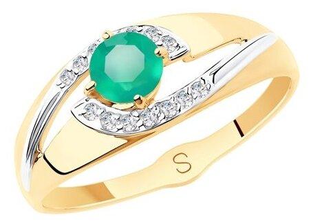 Кольцо с золотой полосой и золотой внутренней поверхностью Spikes