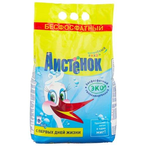 Стиральный порошок Аист Аистёнок волшебный вихрь пластиковый пакет 4 кг стиральный порошок умка детский мыльный пластиковый пакет 4 кг
