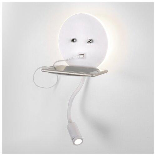 Интерьерная подсветка Elektrostandard Lungo LED белый (MRL LED 1017)