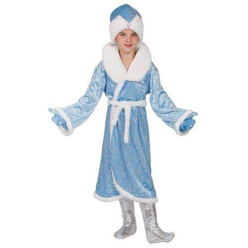 Купить Костюм Elite CLASSIC Декабрь, голубой, размер 30 (122), Карнавальные костюмы