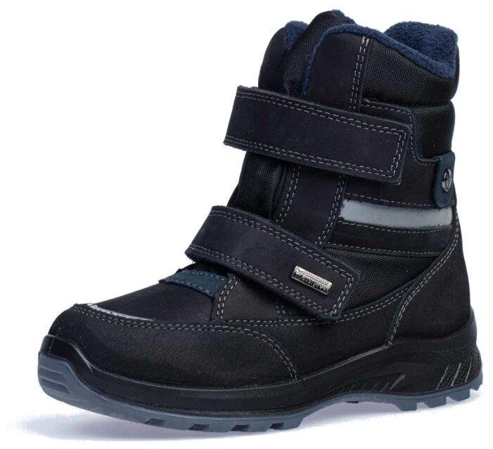 Купить Ботинки КОТОФЕЙ размер 32, черный по низкой цене с доставкой из Яндекс.Маркета