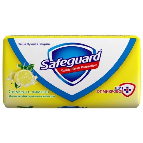 Антибактериальное кусковое мыло Safeguard Свежесть лимона, 90 г недорого