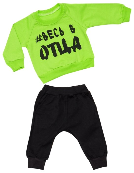 Комплект одежды ALENA