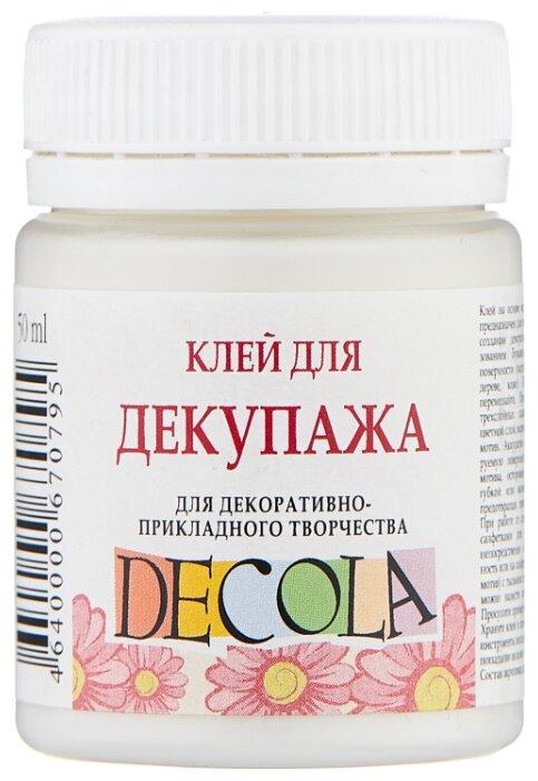 Клей Decola для декупажа на водной основе 8628932 50 мл