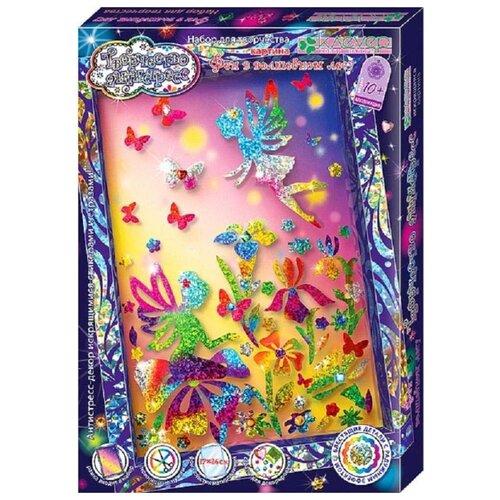 Клеvер Набор для изготовления картины Феи в волшебном лесу (АС 46-247) гущина т феи в волшебном саду