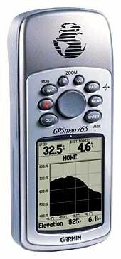 Навигатор Garmin GPSMAP 76S