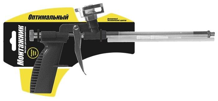 Пистолет для пены Монтажник Оптимальный 600002