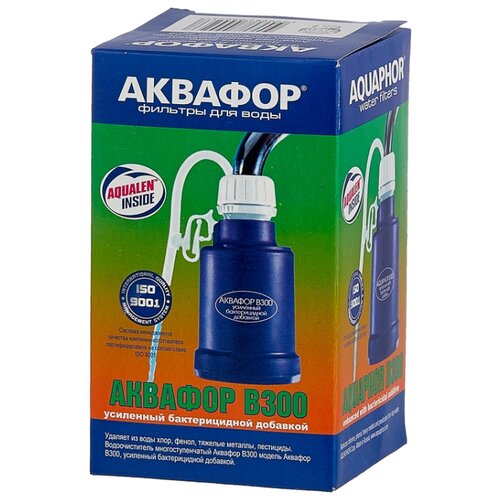 Фильтр насадка на кран Аквафор B300 бактерицидный фильтр насадка на кран гейзер