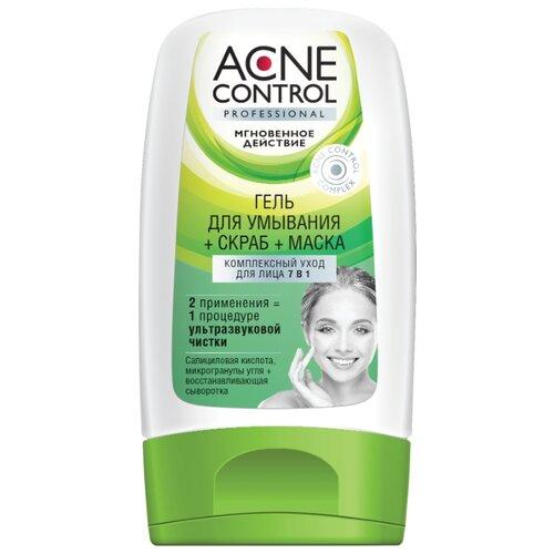 Acne Control Комплексный уход для лица 7 в 1 Гель для умывания + Скраб + Маска, 150 мл акне clearasept anti acne гель для умывания объем 150 мл