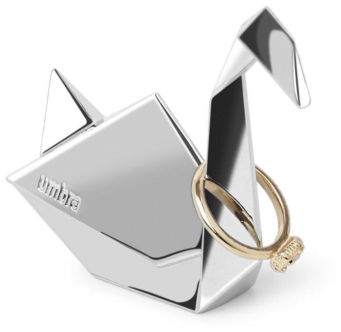 Подставка для колец Umbra Origami лебедь