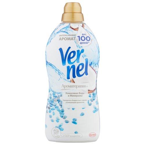 Фото - Vernel Концентрированный кондиционер для белья Ароматерапия+ Кокосовая вода и минералы, 1.82 л vernel концентрированный кондиционер для белья свежесть летнего утра 0 91 л флакон
