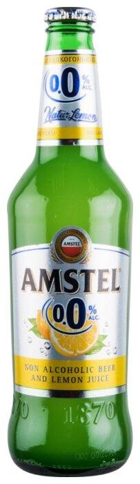 Пивной напиток безалкогольный Amstel Natur Lemon 0,45 л стеклянная бутылка