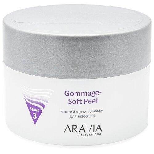 Купить ARAVIA Professional Мягкий крем-гоммаж для массажа Gommage - Soft Peel 150 мл
