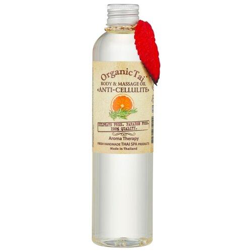 Масло Organic TAI для тела и аромамассажа Антицеллюлитное 260 мл антицеллюлитное масло для массажа отзывы