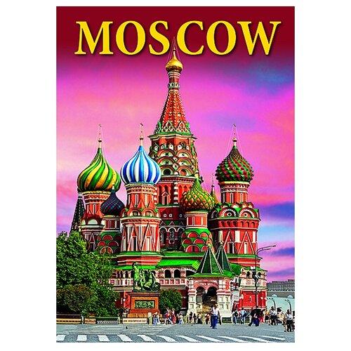 Набор открыток Медный Всадник Москва, 24 шт. набор акварельных открыток акварельная москва