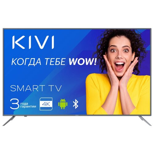 Телевизор KIVI 55U600GR 55 (2019) серый kivi 40fr50br