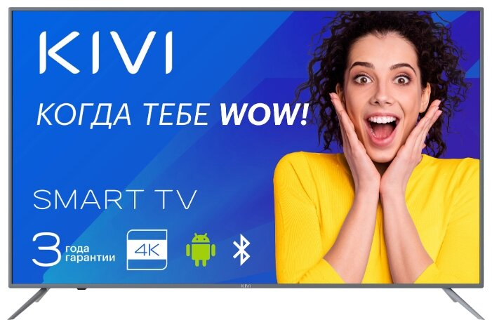 Телевизор KIVI 55U600GR 55