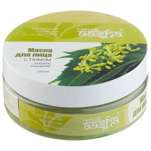 Aasha Herbals Маска для лица с нимом Глубокое очищение, 150 мл цянь herborist тыс herbals коллагеновые компактный кассетные снаряды работать шелк маска 1 5