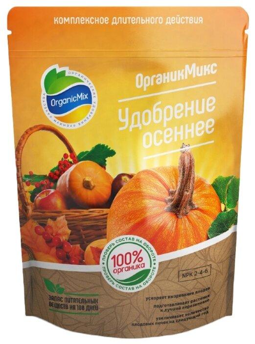 Удобрение Organic Mix осеннее