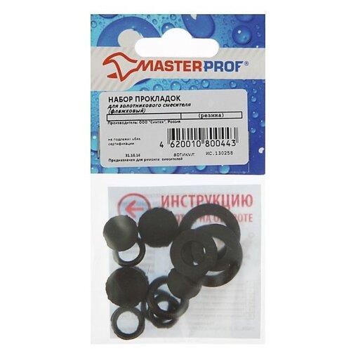 Masterprof ИС.130258 13 шт.