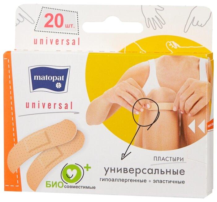 Matopat Universal пластырь бактерицидный, 1.9х7.6 см, 20 шт.
