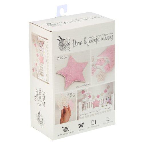Купить Арт Узор Декор в детскую комнату подушка и гирлянда Жизнь в розовом цвете ( 2117329), Наборы для вязания