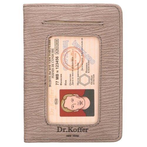 Обложка для автодокументов Dr.Koffer X268010-164-80, коричневый