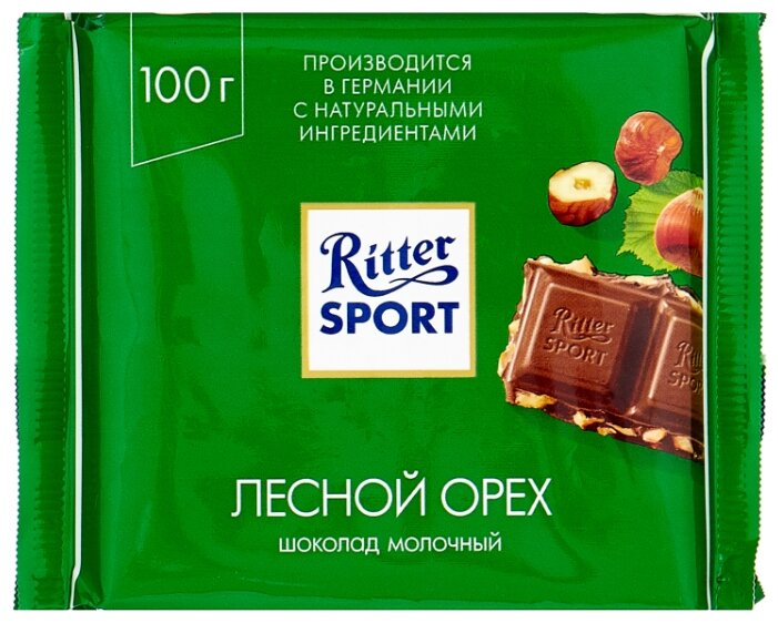 "Шоколад Ritter Sport ""Лесной орех"" молочный"