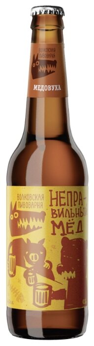 Медовуха Волковская пивоварня Неправильный мед, 0,45 л