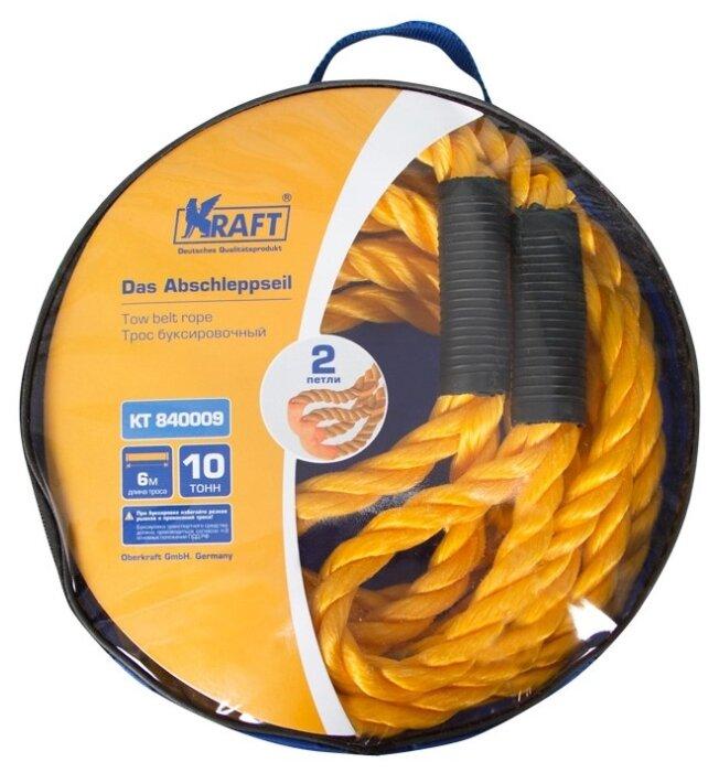 Канатный буксировочный трос KRAFT КТ-840009 (6 м) (10 т)