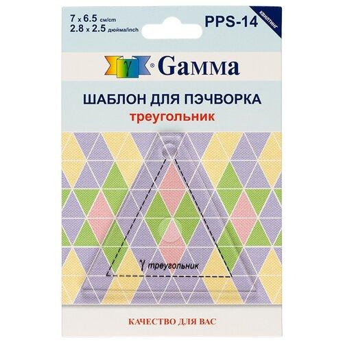 Фото - Gamma Шаблон для пэчворка PPS-14 треугольник прозрачный gamma линейка для пэчворка