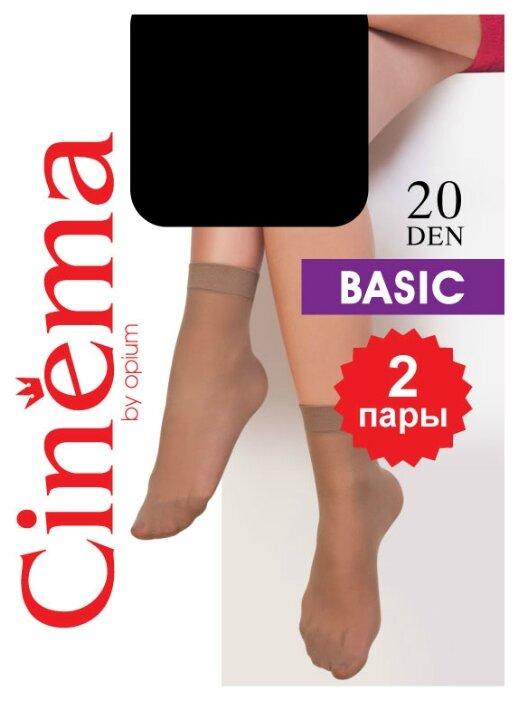 Капроновые носки Cinema Basic 20 den набор 2 пары Opium