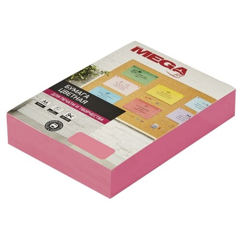 Бумага цветная ProMEGA А4, 75 г, розовый неон, пачка 500 листов