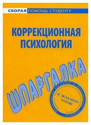 Скорая помощь студенту окей книга примеры решения задача по налогам