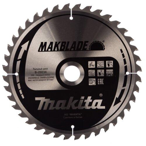 Пильный диск Makita Standart B-29234 260х30 мм пильный диск makita standart b 29309 305х15 8 мм