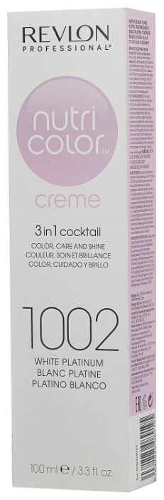Крем Revlon Professional Nutri Color 3 in 1 cocktail 1002 White Platinum