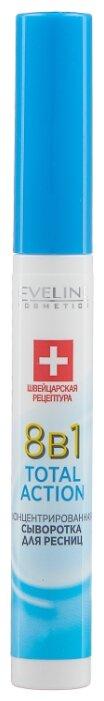 Eveline Cosmetics концентрированная сыворотка для ресниц 8в1 Total Action