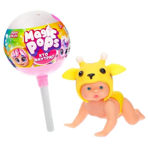 Купить Игрушка-сюрприз на палочке Magic pops пупс с аксессуарами, 6.5 см, 4350572, Happy Valley, Куклы и пупсы