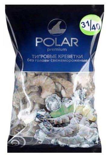 Polar Креветки тигровые Premium свежемороженые без головы 1000 г