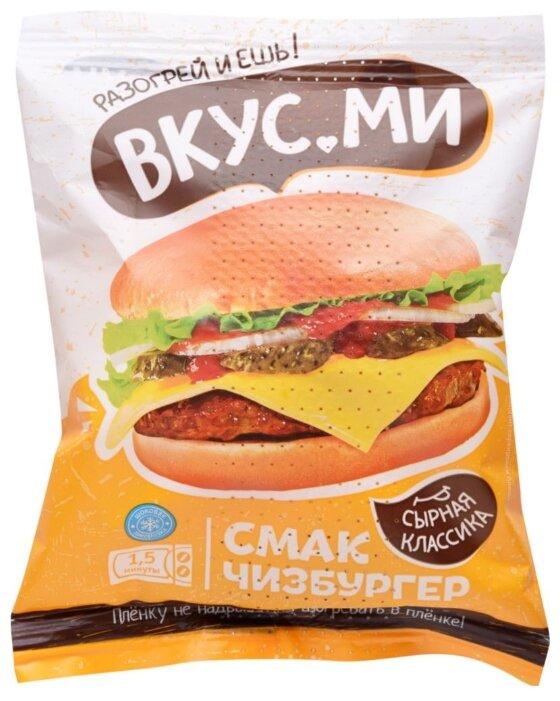 Вкус.Ми Замороженный чизбургер Смак 110 г