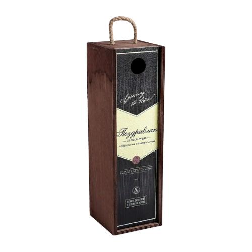 Коробка подарочная Дарите счастье Мужчине 33 х 11 х 11 см бежевый/коричневый/желтый недорого