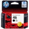 Картридж HP CZ637AE