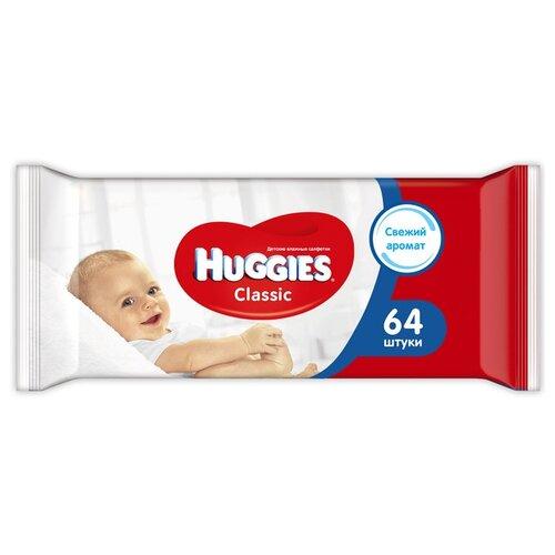 Влажные салфетки Huggies Classic 64 шт.